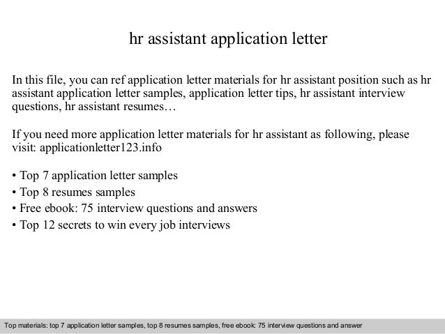 Hr assistant application letter