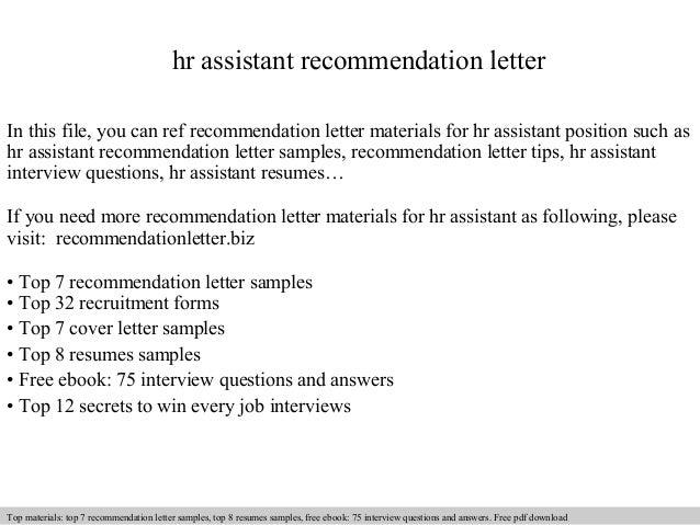 sample cover letter hr assistant