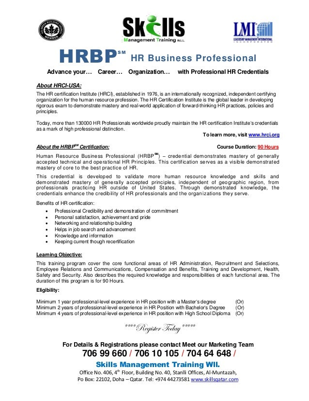 Human Resource Business Professional Exam Review brochure