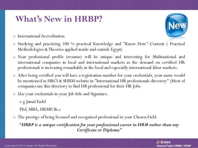 hrbp preparation course details