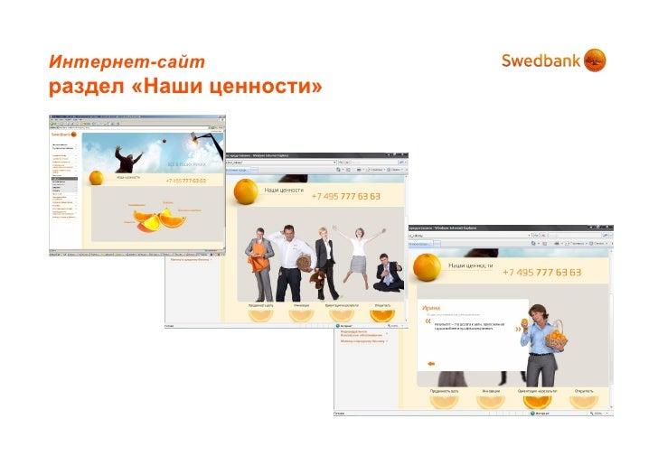 For more information please               contact http://dariarudnik.wordpress.com