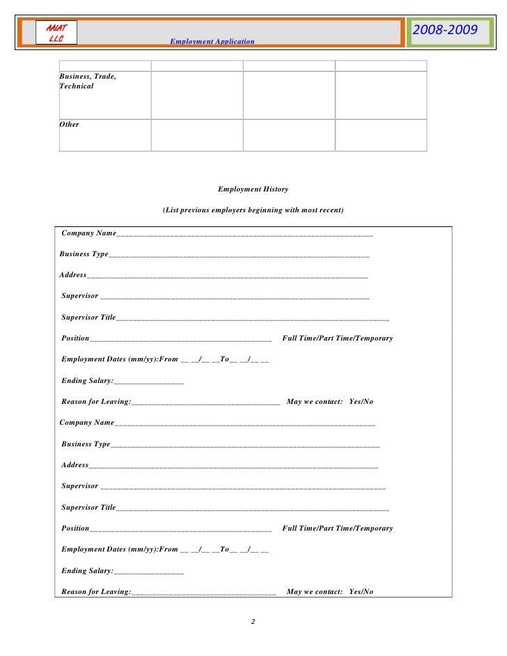 Hrd Form 24 Personal Data Job Application