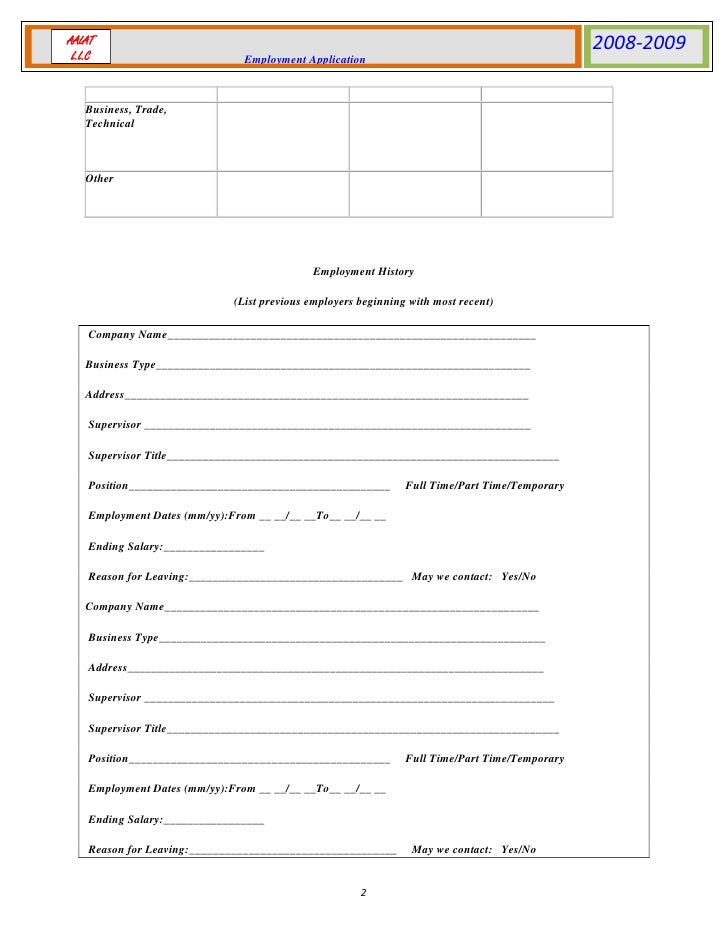 sample job application forms