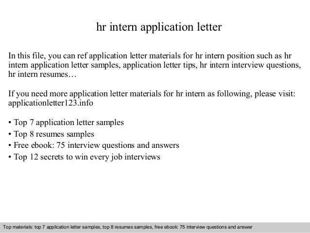 sample letters for internship request