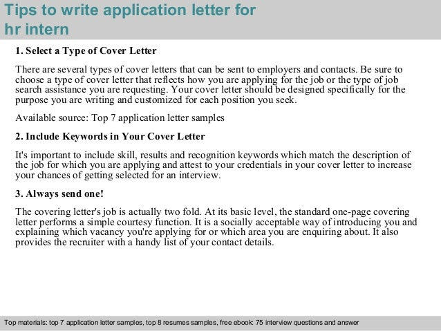 Hr Intern Application Letter