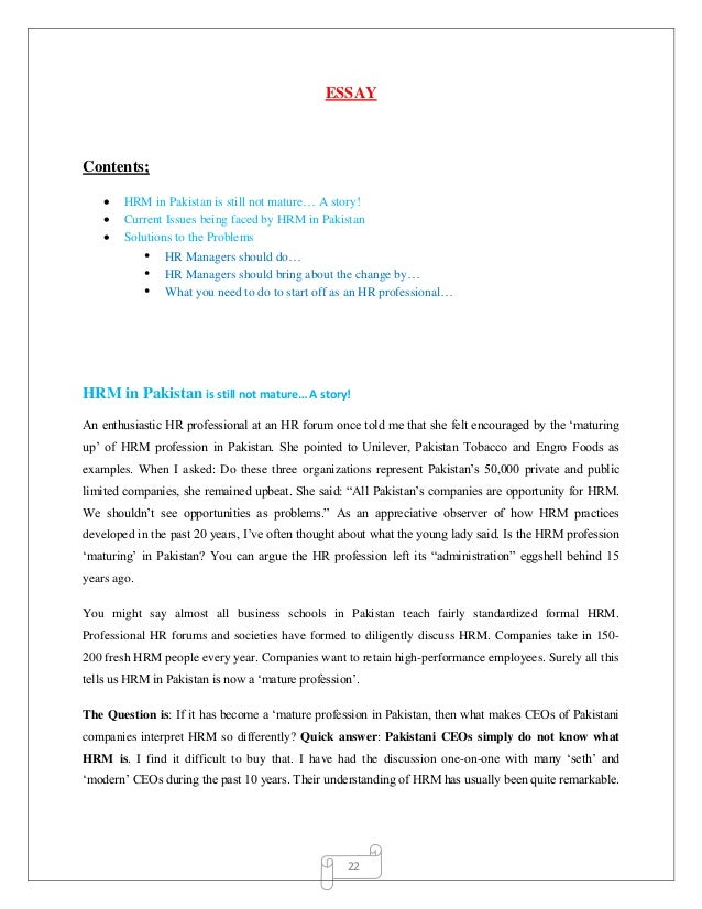 Human Resource Management Research Paper