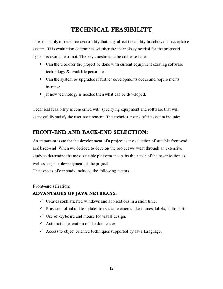hrm feasibility Feasibility study example - free download as pdf file (pdf), text file (txt) or read online for free.