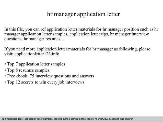 letter to hr manager