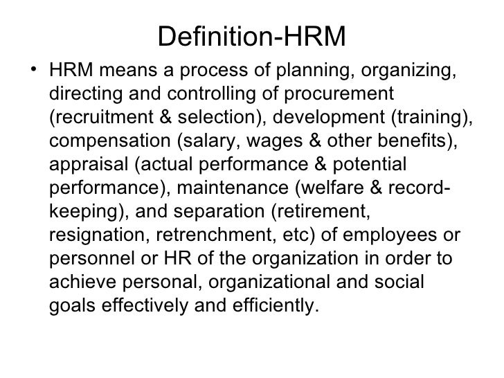 ethics in hrm Ethical issues in hr of all the organisational issues or problems, ethical issues are the most difficult ones to handle or deal with issues arise in employment, remuneration and benefits, industrial relations and health and safety.