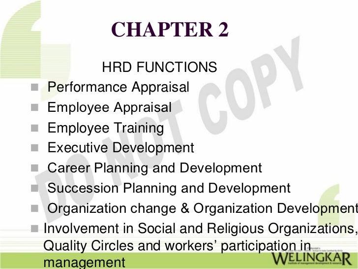 functions of human resource development pdf