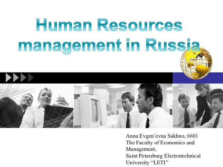 "Anna Evgen'evna Sakhno,  6601 The Faculty of Economics and Management, Saint Petersburg Electrotechnical University ""LETI"""