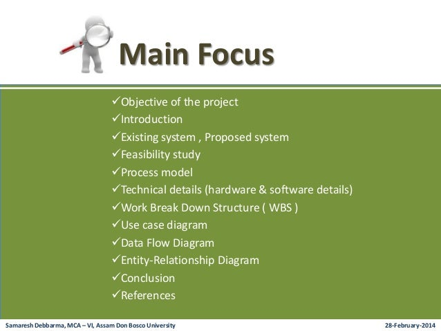 Human resource management system hrms ccuart Image collections