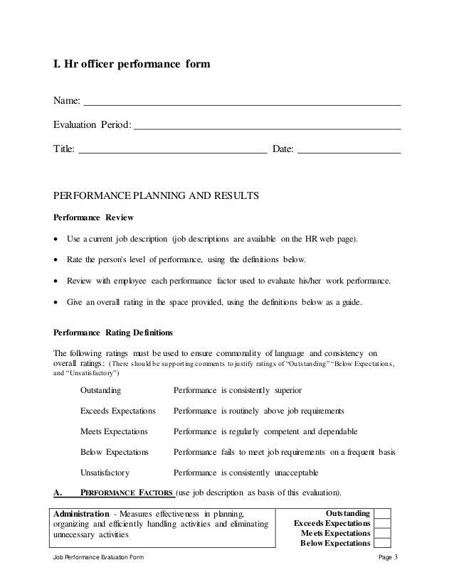 Hr officer performance appraisal – Hr Evaluation Form