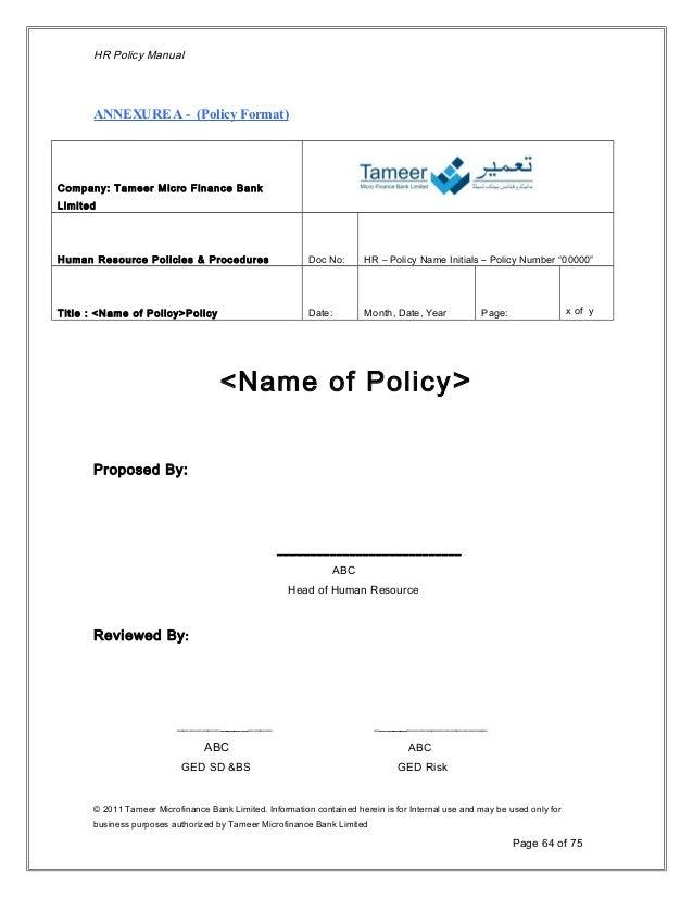 human resource policy 2011 12