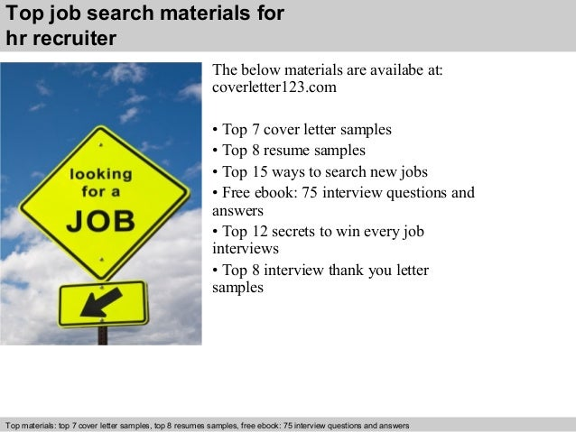 6 top job search materials for hr recruiter sample hr recruiter cover letter