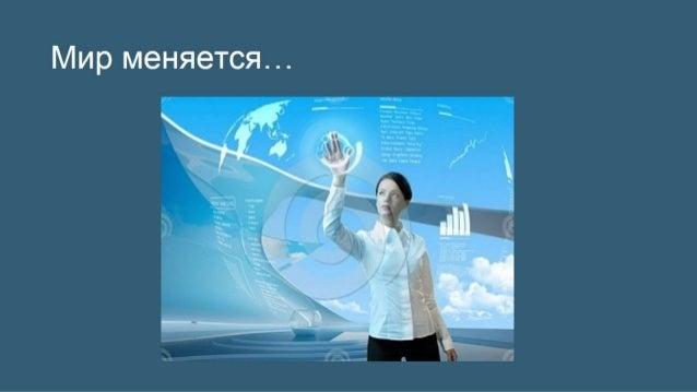 Реферальные технологии в HR + TalentHunting Slide 2