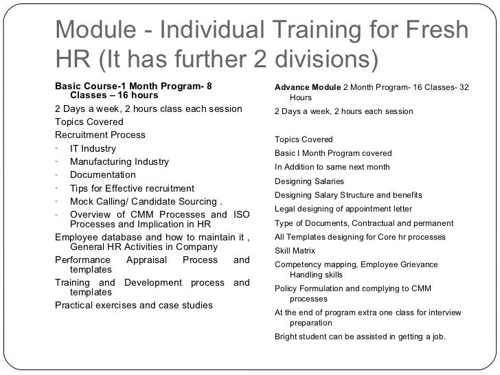 training module template free - hr training module