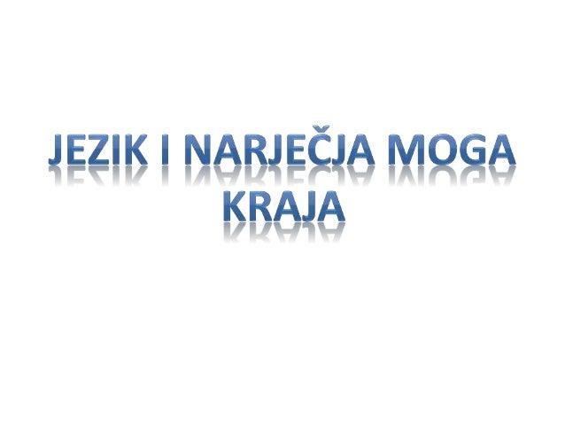 UVOD U HRVATSKI JEZIK • Najstariju gramatiku hrvatskog jezika napisao je isusovac Bartol Kašić početkom 17. stoljeća. Knji...
