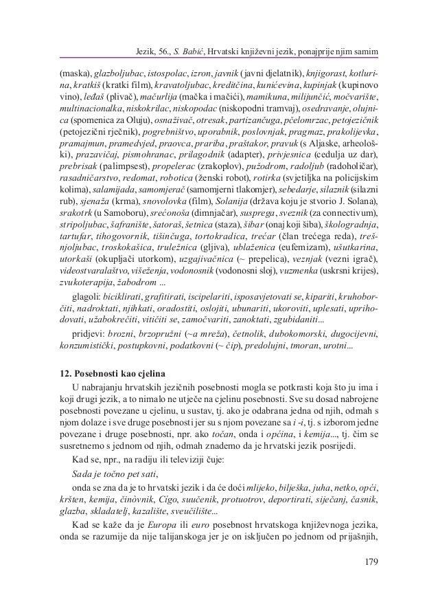 ruska himna za šibanjesljedeća stranica za upoznavanje