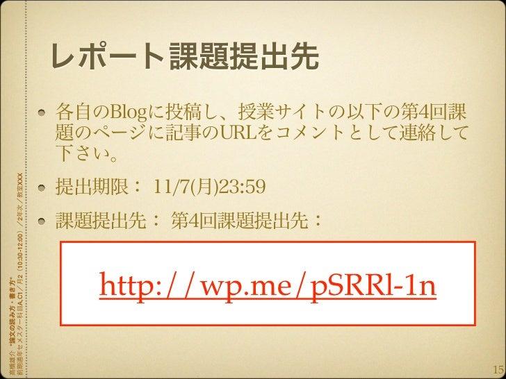 """XXX    2    10:30-12:00                  http://wp.me/pSRRl-1n 2""""    A,C1""""                                          15"""
