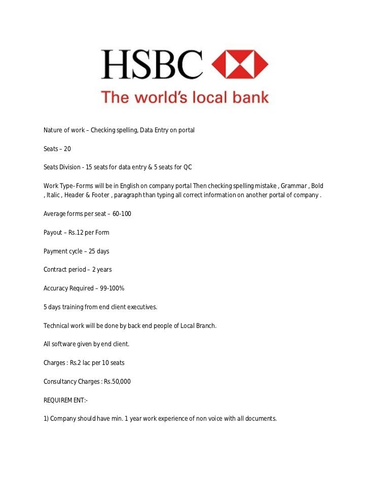 Hsbc bank data entry process nature of work checking spelling data entry on portalseats 20seats division 15 altavistaventures Choice Image