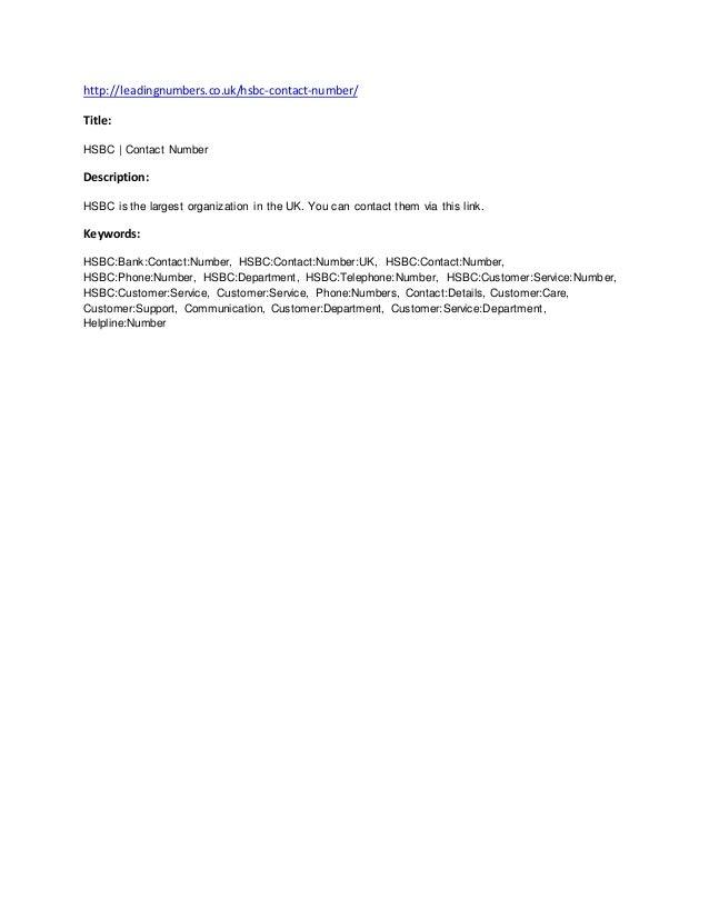 HSBC | Contact Number