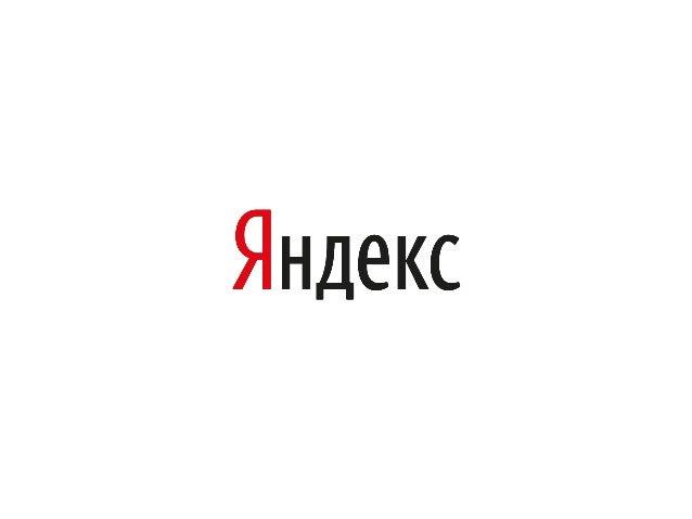 Двуликая Data Science:  кому поможет, кого заменит?  Андрей Себрант  Яндекс  Директор по маркетингу сервисов  Москва,  24 ...