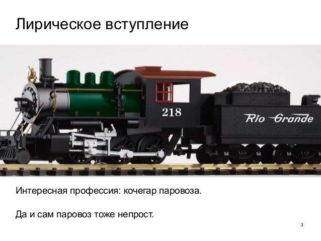 Открытая лекция в Школе новых медиа при ВШЭ, 24.10.2014 Slide 3