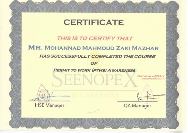 Hse courses certificates