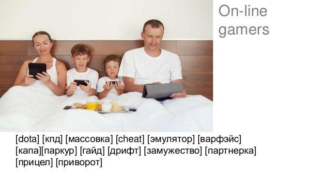 Невидимая магия персональных рекомендаций (или манипуляций) Case study Yandex.Music