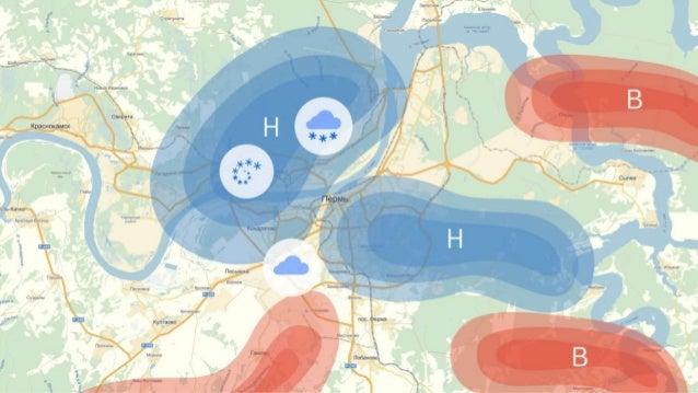 Метеорологические исследования и прогнозирования +1 …модель 1 -3 0 модель N