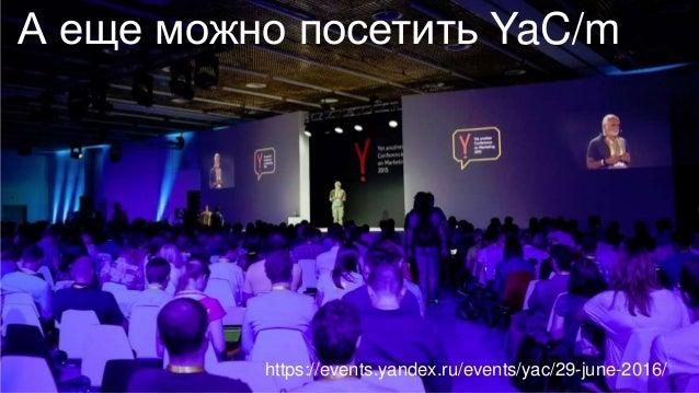 Маркетинг времен IV  промышленной революции (Russian)