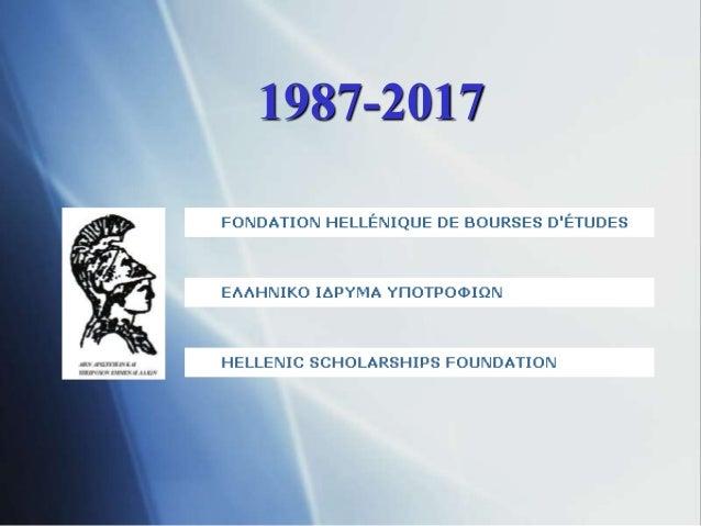 1987-2017