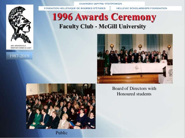 Board of Directors with Honoured students 1996 Awards Ceremony Faculty Club - McGill University Public 1987-2019