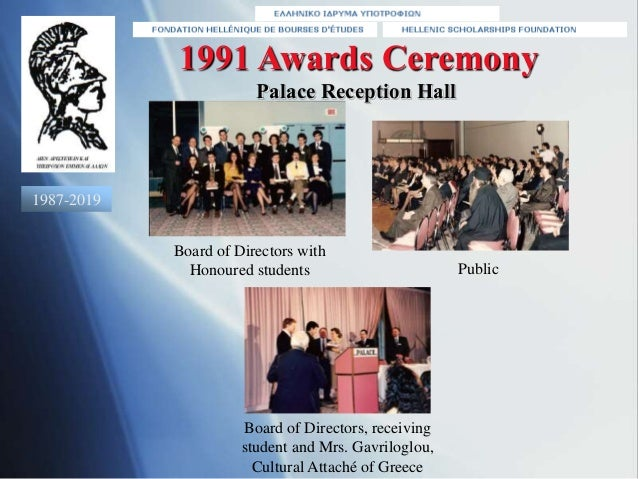 1991 Awards Ceremony Board of Directors with Honoured students Public Board of Directors, receiving student and Mrs. Gavri...