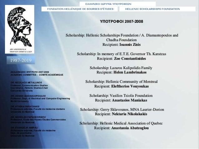 ΥΠΟΤΡΟΦΟΙ 2007-2008 Scholarship: Hellenic Scholarships Foundation / A. Diamantopoulos and Chadha Foundation Recipient: Ioa...
