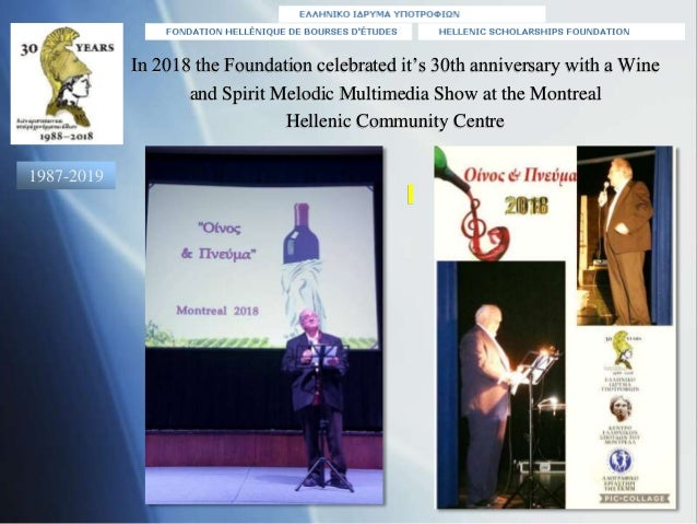 In 2018 the Foundation celebrated it's 30th anniversary with a Wine and Spirit Melodic Multimedia Show at the Montreal Hel...