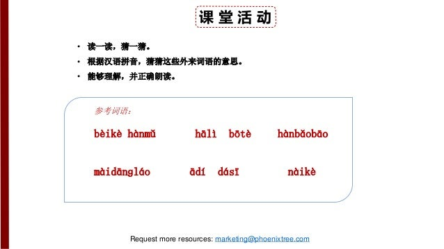 hsk standard course 1 pdf
