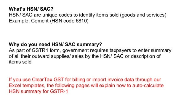 Hsn Summary And B2c Others Summary For Gstr 1 Cleartax