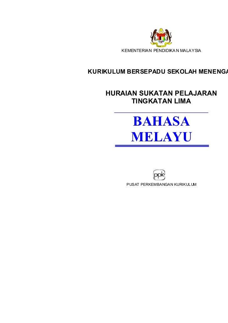 KEMENTERIAN PENDIDIKA N MALAYSIAKURIKULUM BERSEPADU SEKOLAH MENENGAH    HURAIAN SUKATAN PELAJARAN          TINGKATAN LIMA ...