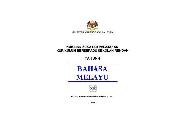 KEMENTERIAN PENDIDIKAN MALAYSIA     HURAIAN SUKATAN PELAJARANKURIKULUM BERSEPADU SEKOLAH RENDAH                TAHUN 4    ...
