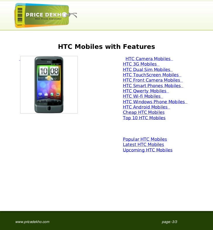 HTC Mobiles with Features                                                                         HTC Camera Mobiles      ...