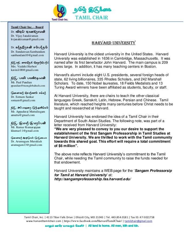 "Harvard - ""Sangam Tamil Chair"" Slide 3"