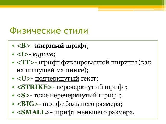 текст картинка текст html