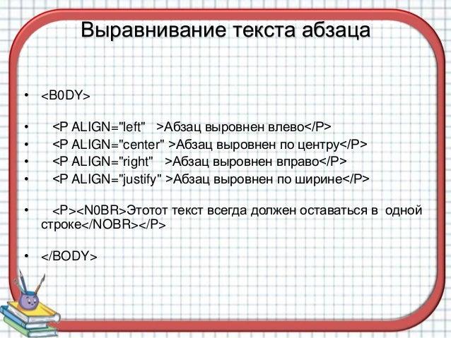 html картинки выравнивание