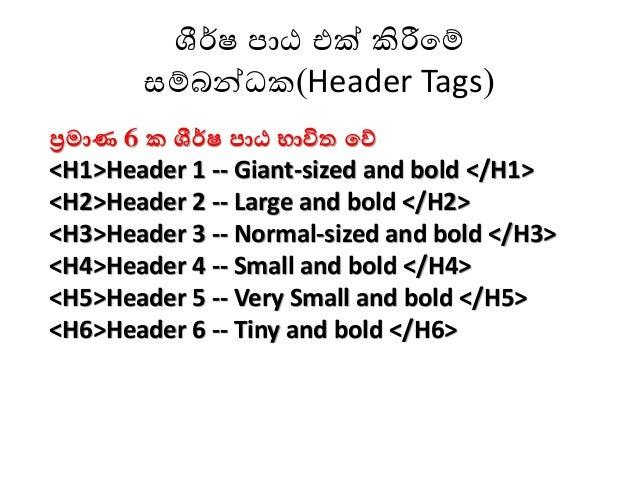HTML/Web Development (Grade 11-ICT)