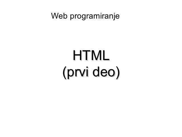 Web programiranje    HTML  (prvi deo)