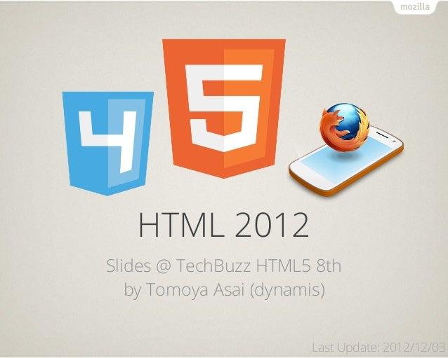HTML 2012Slides @ TechBuzz HTML5 8th   by Tomoya Asai (dynamis)                       Last Update: 2012/12/03