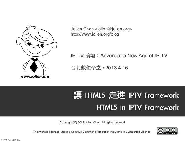 Jollen Chen <jollen@jollen.org>http://www.jollen.org/blogIP-TV 論壇:Advent of a New Age of IP-TV台北數位學堂 / 2013.4.16讓 HTML5 ...
