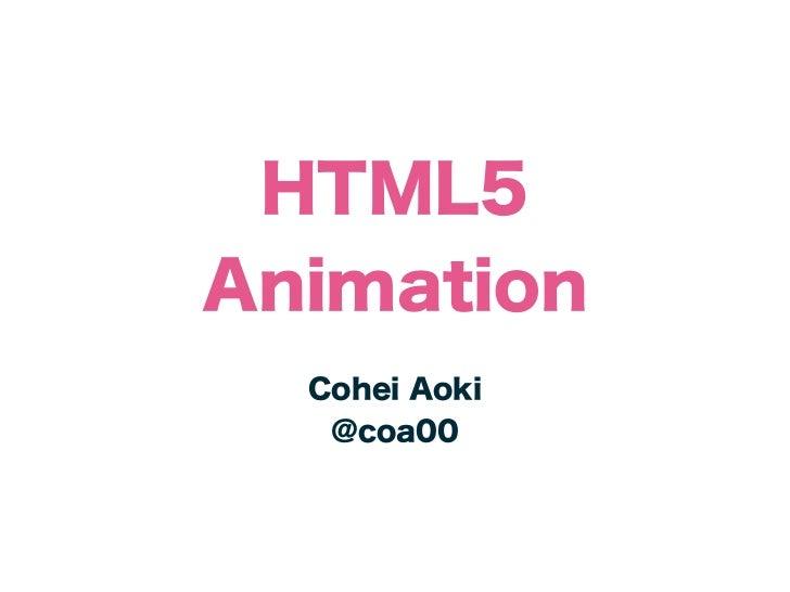 HTML5Animation  Cohei Aoki   @coa00